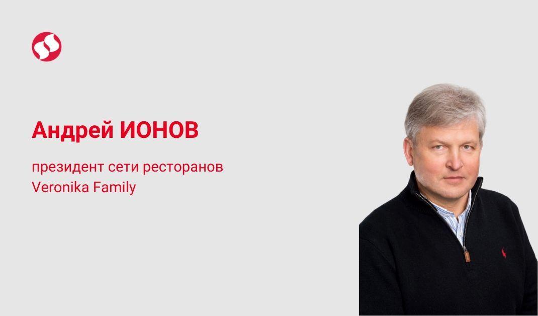 Андрій Іонов